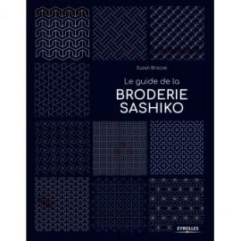 """Livre """"Le guide de la broderie Sashiko"""""""