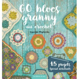 """Book """"60 blocs granny au crochet"""""""