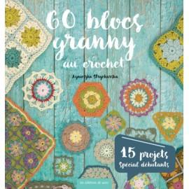 """Livre """"60 blocs granny au crochet"""""""