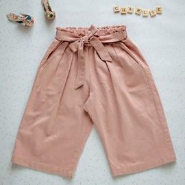 Pants Sewing Pattern - L'Atelier des Petits Patrons Charlie