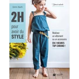 """Livre """"2H pour avoir du style - spécial enfants"""""""