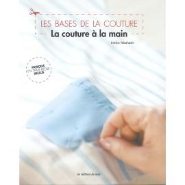 """Livre """"Les bases de la couture - La couture à la main"""""""