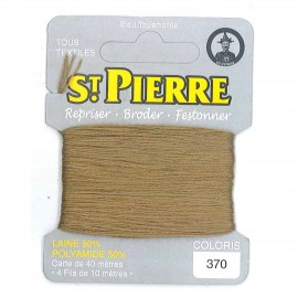 Laine Saint Pierre pour repriser / broder - poil de chameau n°370