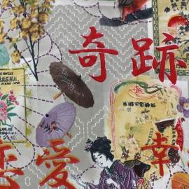Tissu Royal Micro Satin Chinese World Ocre x  31cm